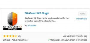 Siteguard plugin